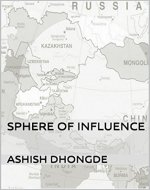 Sphere of Influence - Book Cover