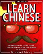 CHINESE: Learn Chinese - Mandarin Vocabulary, Verbs & Phrases - The Ultimate Crash Course to Learning the Basics of the Chinese Language In No Time (Mandarin, ... Phrases, Language, China, Beijing Book 1) - Book Cover