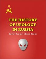 History of Ufology in the USSR: Soviet Project