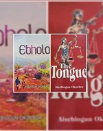 Ebholo & The Tongue - Book Cover